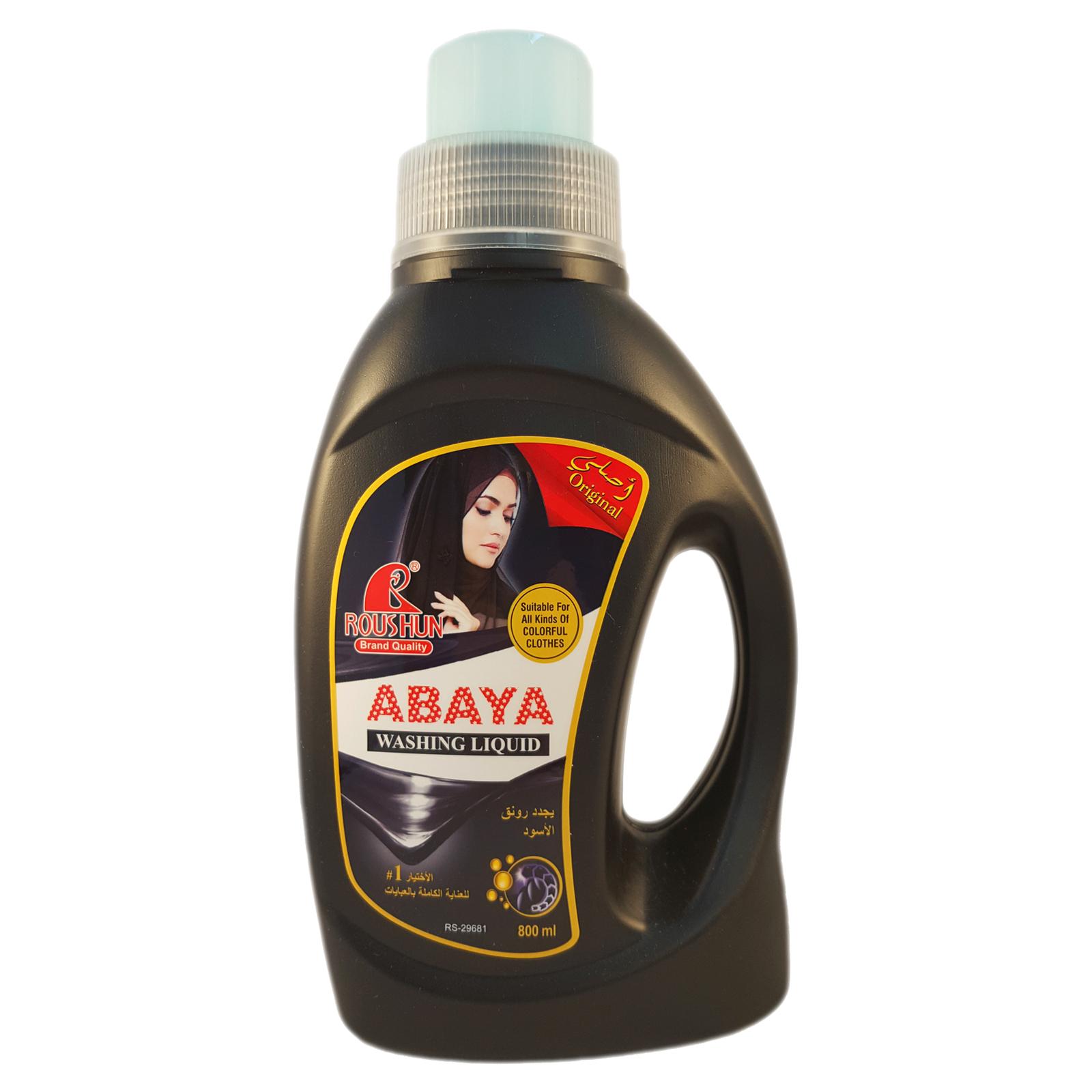 Abaya Washing Liquid